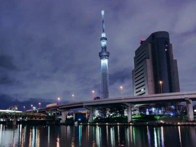Nova Torre de Tóquio