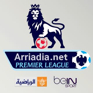 ... الرياضية بث مباشر Premier Ligue Aljazeera Sport live
