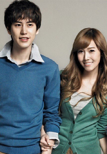 from Wesley jessica dating super junior