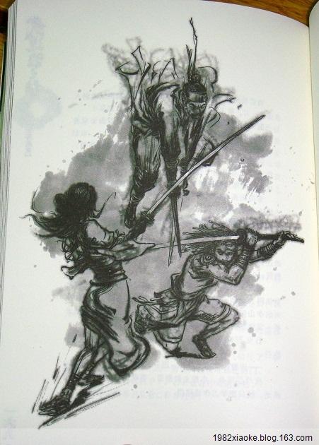 http://1.bp.blogspot.com/-d15Vt57wk-Q/TmOWRCTPEYI/AAAAAAAAJ9M/iv1fgDoklJU/s1600/Novel-bk-01-art-03.jpg
