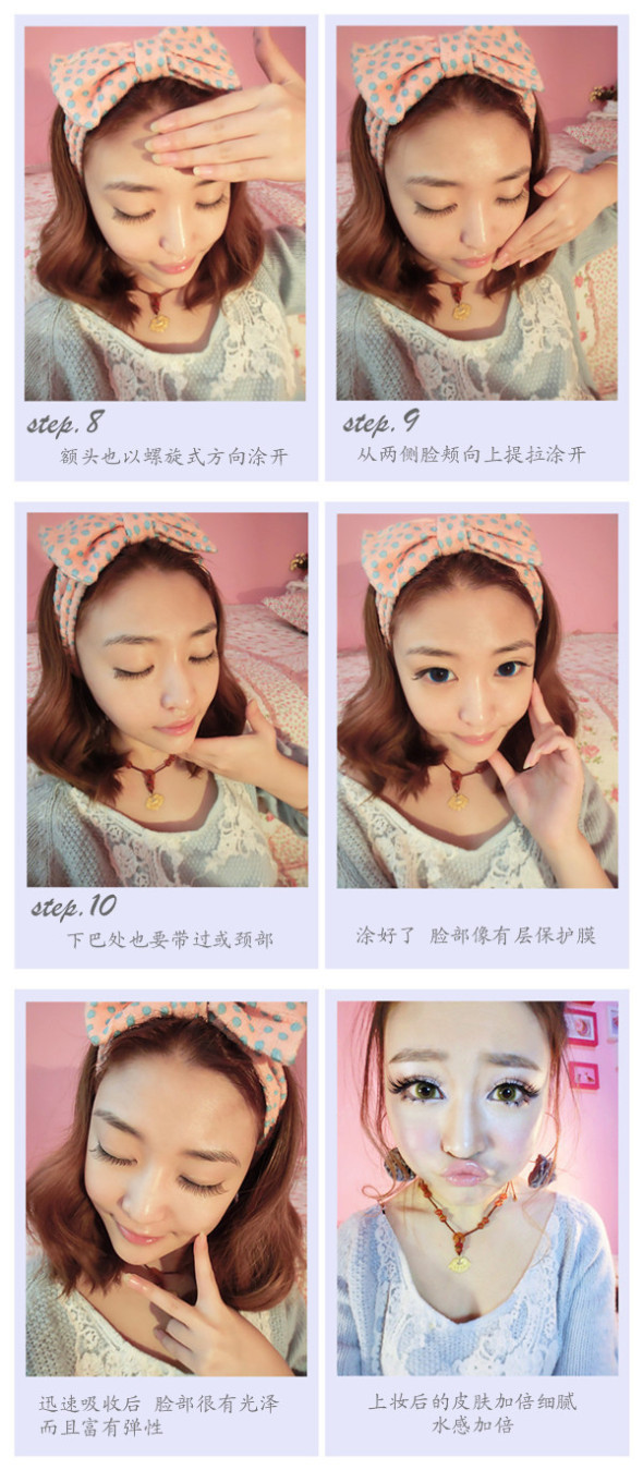 Doll Eyes Korean Ulzzang Makeup Pictures Diy Tutorial How To Apply  Moisturizer