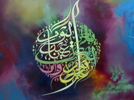 property ismono penawaran pembuatan seni kaligrafi tulis