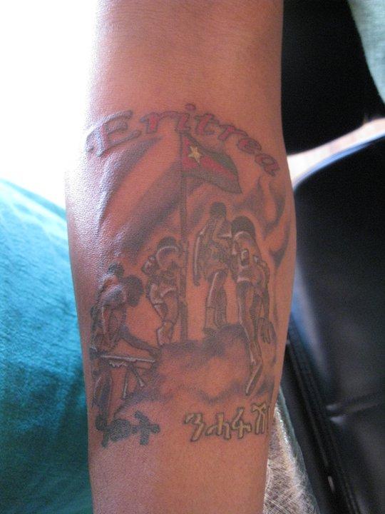 Ethiopian Flag Tattoo Pictures of Eritrean T...