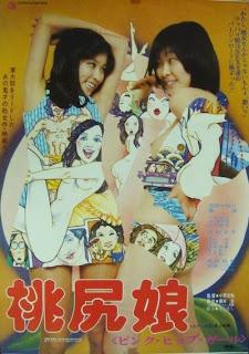 Pink Tush Girl 1978 Aka Momojiri Musume Pinku Hippu Gaaru