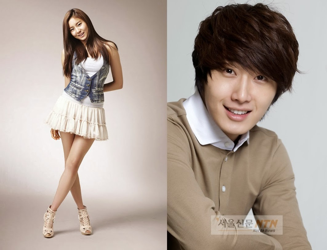 "Drama Korea Terbaru Jung Il Woo & Uee After School ""Golden Rainbow"""