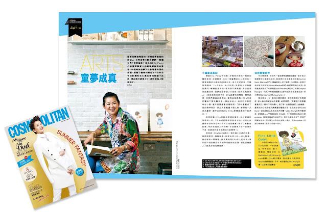 Ella Interview by Cosmopolitan Magazine HK
