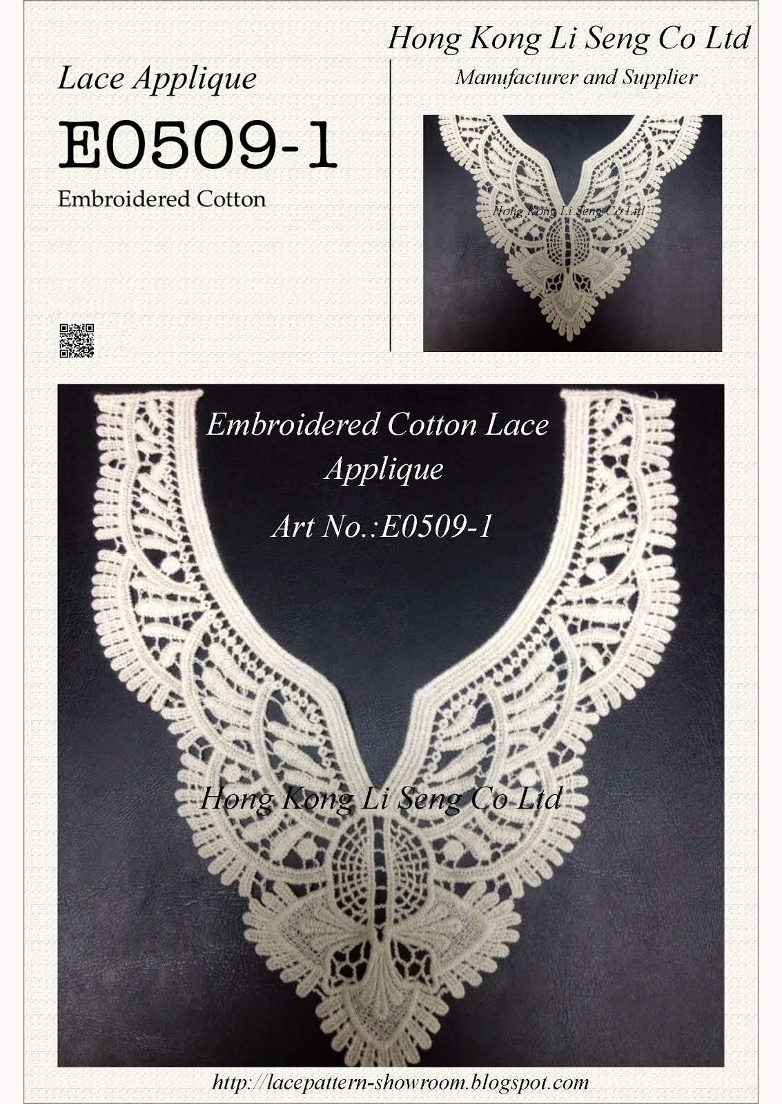 Embroidered Cotton Lace Applique Manufacturer and Supplier - Hong Kong Li Seng Co Ltd