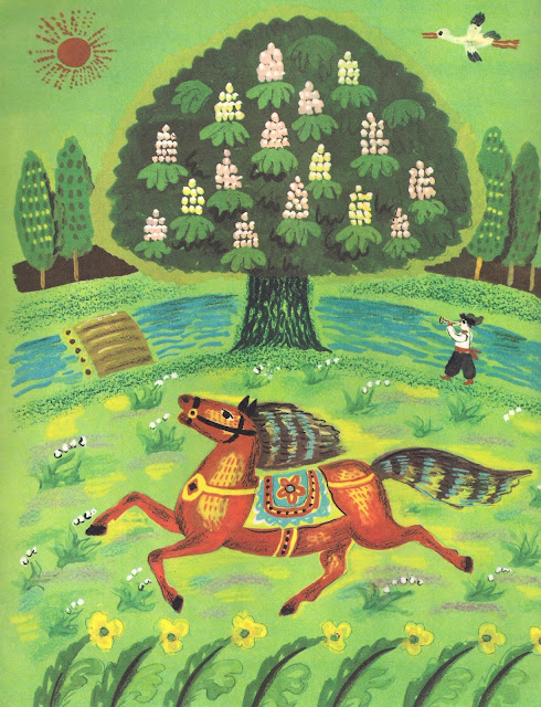 book cover, rare book, khodit kot po gore, folk tale, horse, illustration,
