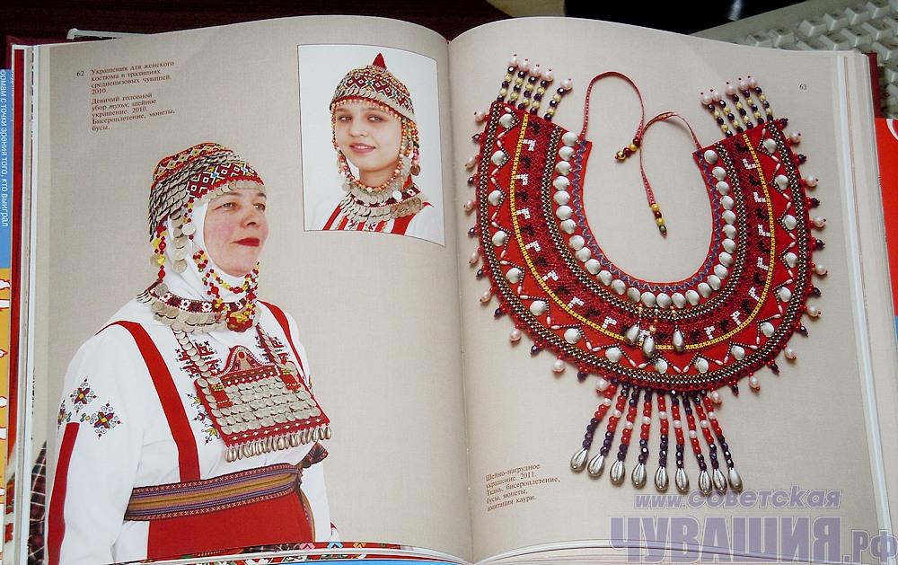 чувашского народного