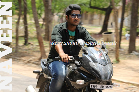 NAVEEN Wants to Act in Telugu Short Films - Biography - Profile Pic