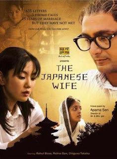 The Japanese Wife (2010).