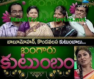 Bangaru Kutumbam -E 12 -1st Apr with BabuMohan, Kondavalasa Families