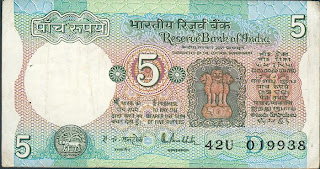 Currency Note Signature