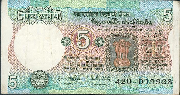 India forex reserves 2011