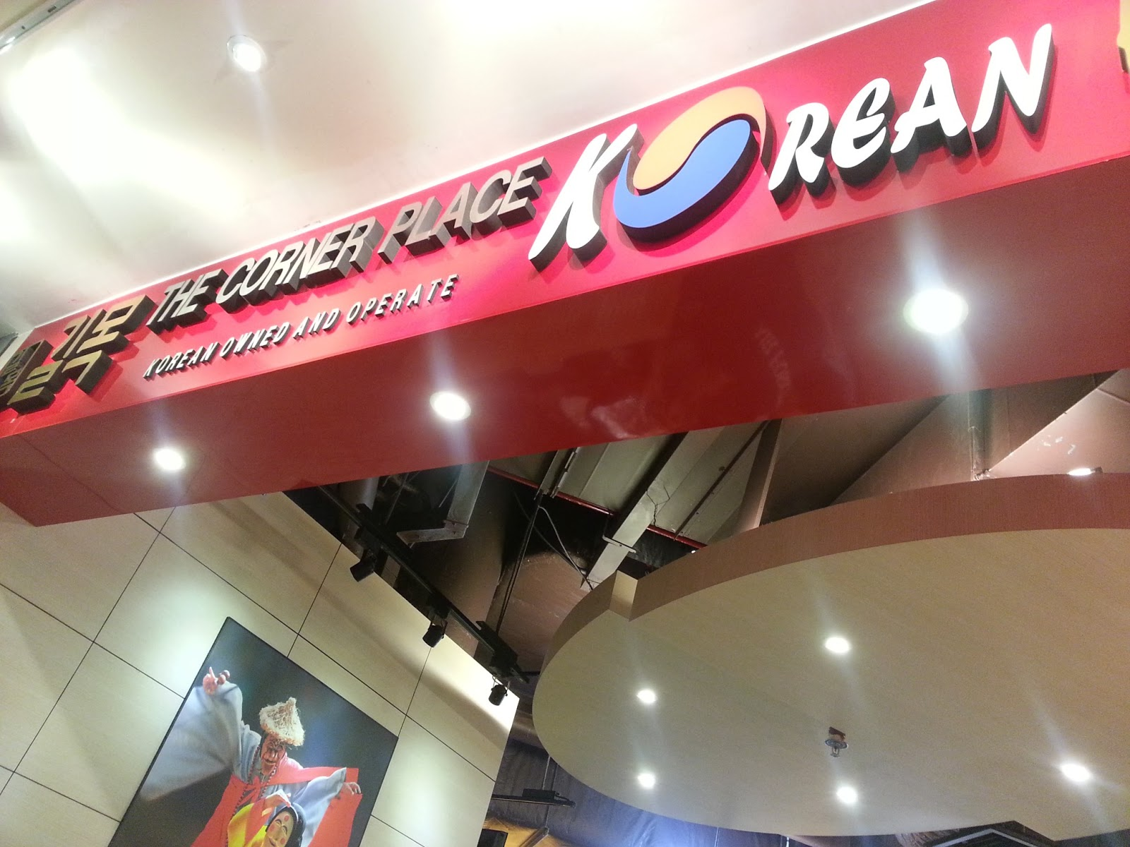 To See To Feel To Eat The Corner Place Korean Bbq Restaurant