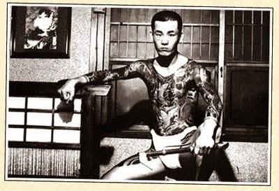 Cultura de Japón,delicuentes