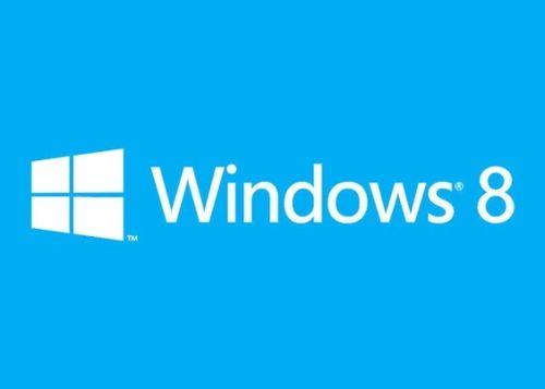 7 Fakta Seputar Windows 8 yang Harus Kamu Ketahui