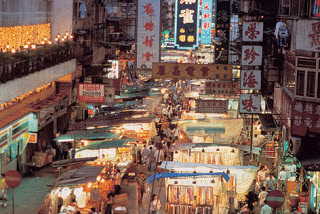 مناطق الجذب السياحي في كولون بهونغ كونغ