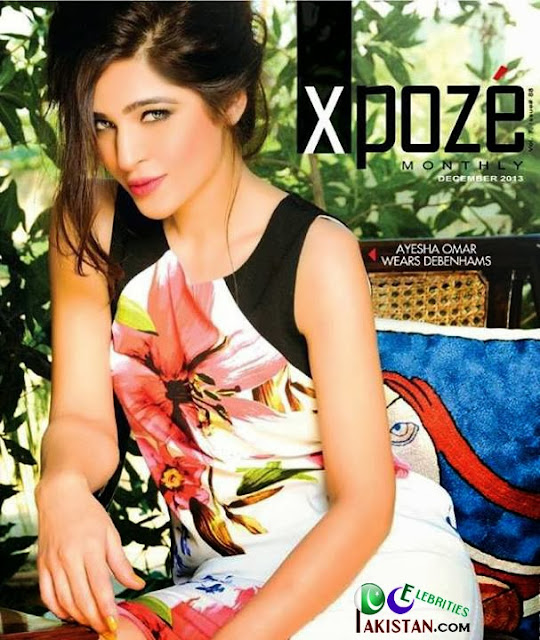 Ayesha Omer Latest Photoshoot 2014