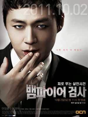 Công Tố Viên Ma Cà Rồng - Vampire Prosecutor (2011)