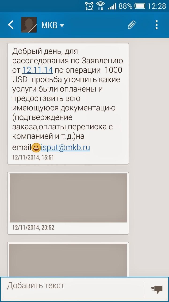 Пополнение форекс через sms оптимизатор стратегий форекс