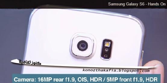 مميزات كاميرا سامسونج جالاكسي S6