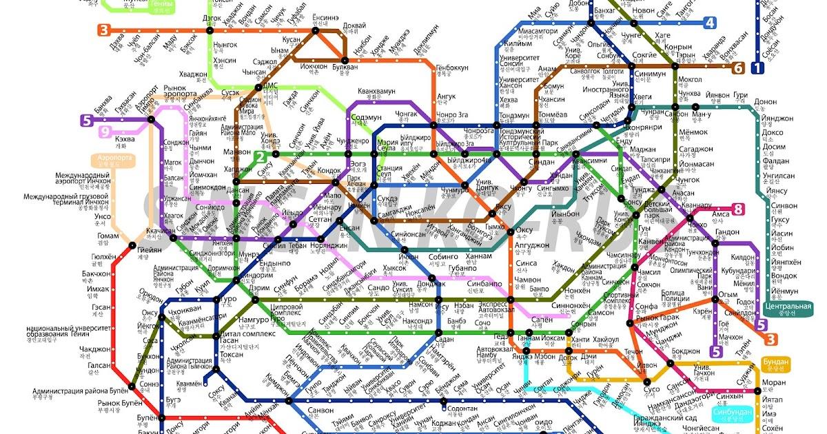 Схема метро сеула на русском языке фото 507