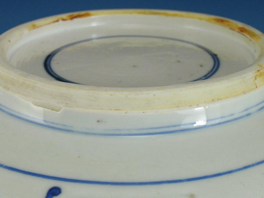 """<img src=""""Kangxi Bowl.jpg"""" alt=""""Kangxi Blue and White Bowl foot rim"""">"""