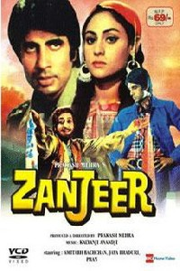 Zanjeer (1973) Movie Poster