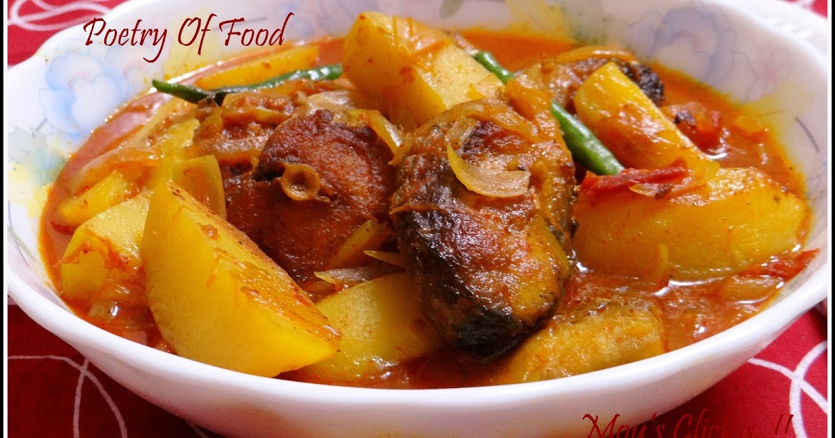Poetry of food tangy fish and tomato curry masoor for Assamese cuisine fish