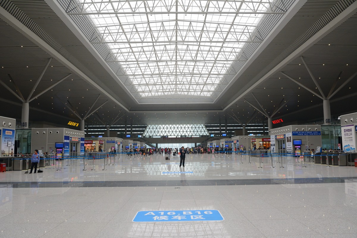 Zhengzhou East high-speed rail station