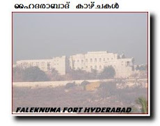 FALEKNUMA HYDERABAD