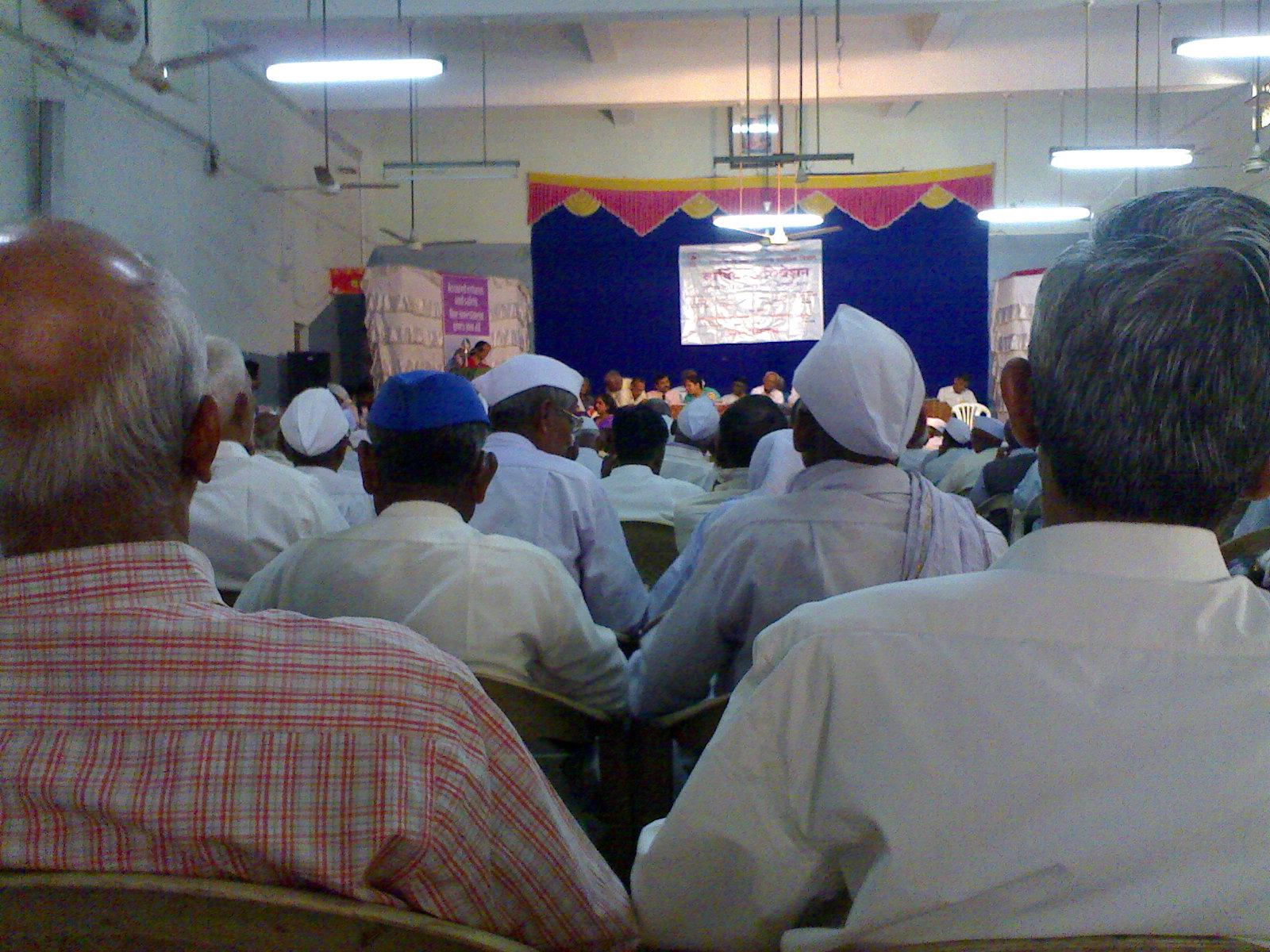 Agm of nasik nagar Region