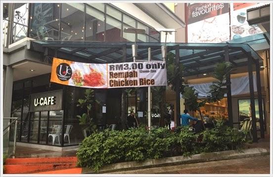 U-Cafe Wangsa Walk