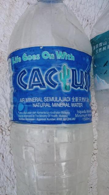 Botol Air Buatan Malaysia Ditemui di Pulau Reunion