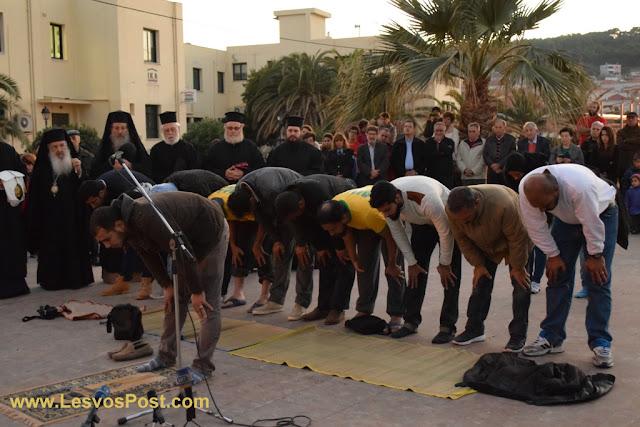 """Υποκρισία των αρχών και """"Αλλάχ ουα ακμπαρ"""" στην Λέσβο σε κοινή προσευχή Μουσουλμάνων και Χριστιανών Ιερωμένων - Η υποκρισία της Αριστεράς πανθρησκεία είναι εδώ!"""