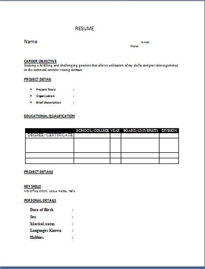 basic resume format for freshers pdf
