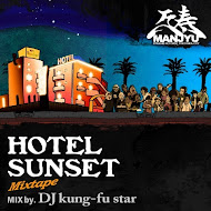 万寿/Hotel Sunset Mix Tape