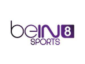 قناة bein sport 8 بث مباشر.