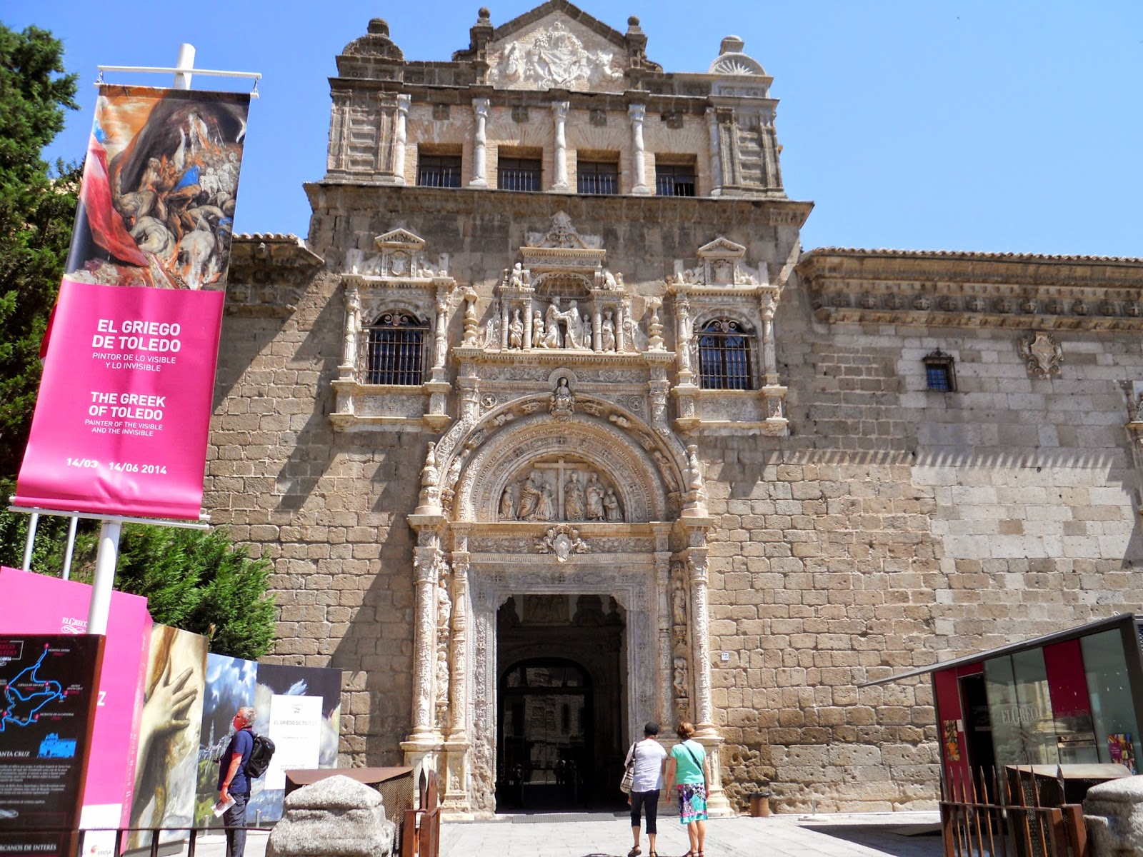 Museo Santa Cruz, Toledo, Spain