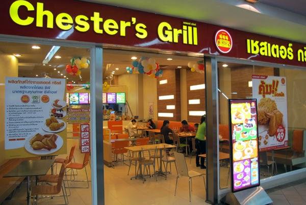 งาน part time,part time Chester Grill,งานพิเศษเชสเตอร์กริลล์,part time ร้านอาหาร