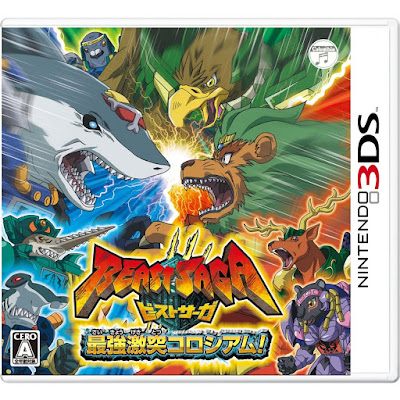 [3DS][ビーストサーガ 最強激突コロシアム!] ROM (JPN) 3DS Download