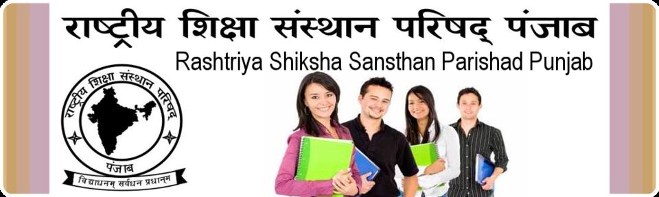 Rashtriya Shiksha Sansthan  Parishad Punjab