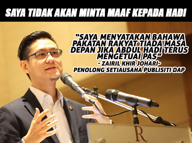 Zairil : DAP Layak Pertikai Presiden PAS #hudud
