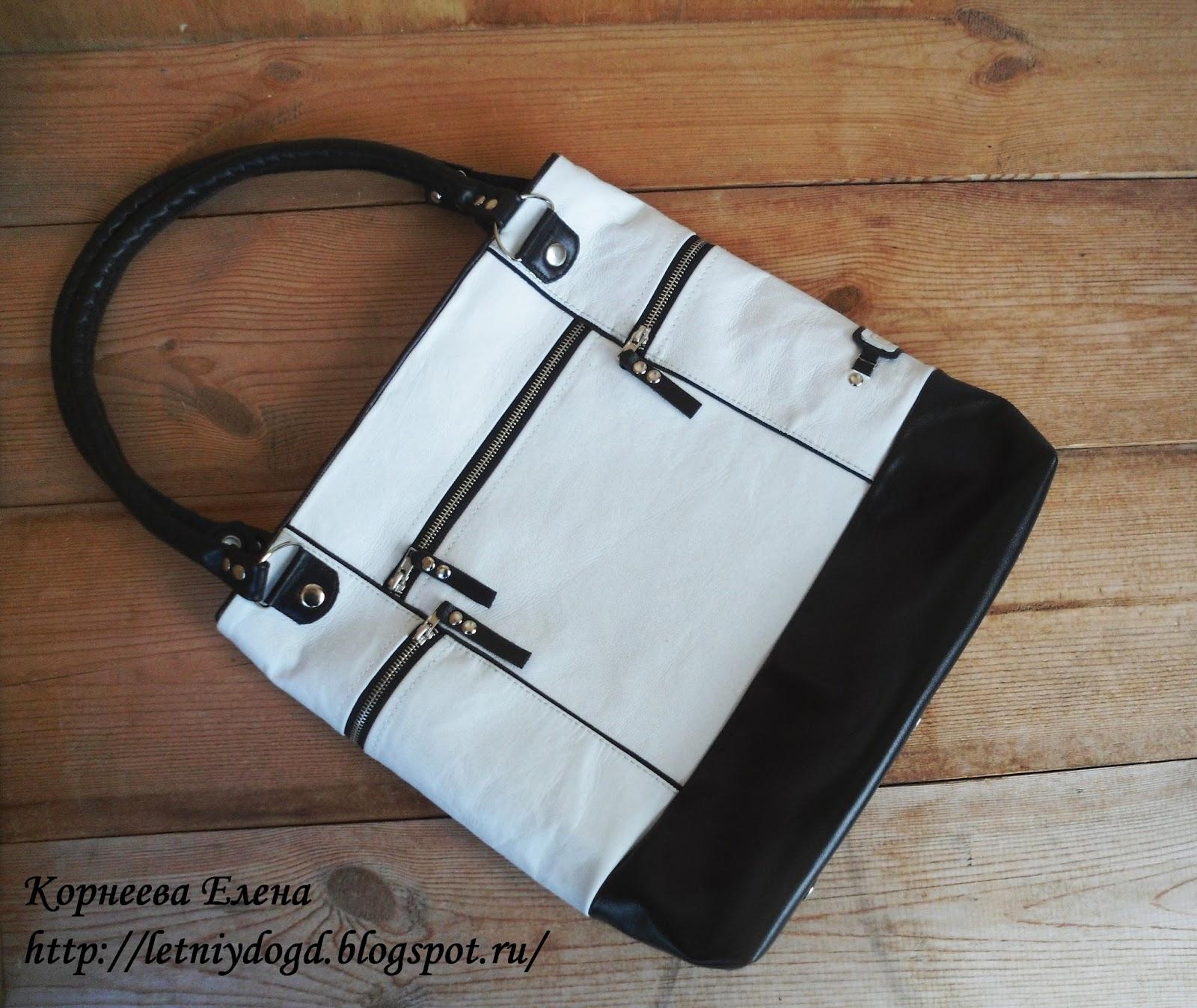 кожаная женская черно-белая сумка