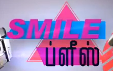 Smile Please| Dt 20-05-14 Adithya Tv