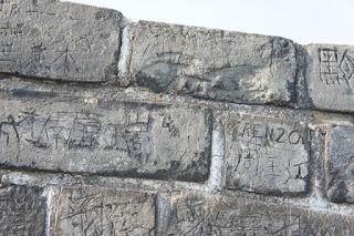 Graffiti sulla Grande Muraglia a Badaling