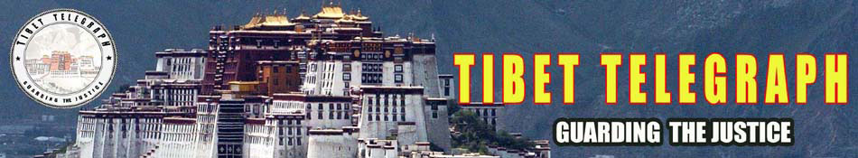 Tibet Telegraph