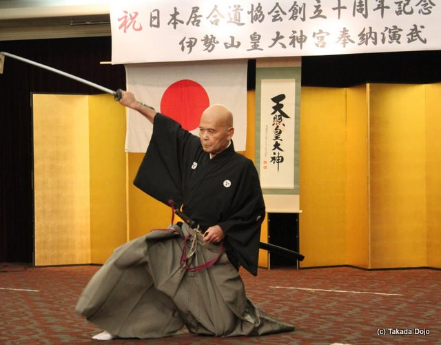 Nippon Iaidô Kyôkai Yûshingijuku Takada Dôjô