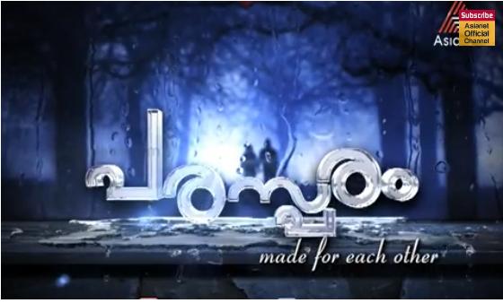 Parasparam 15 Feb 2014 today's episode-166   Asianet Parasparam serial